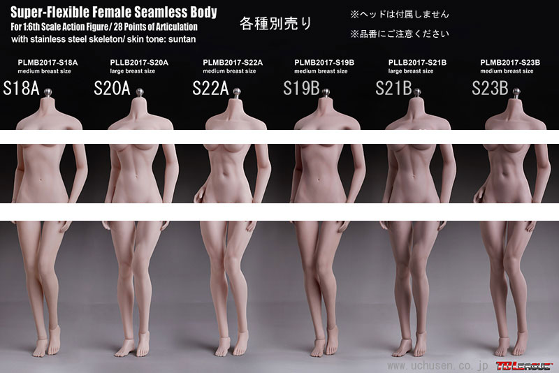 【TBLeague】female super flexible seamless body S18A S19B S20A S21B S22A S23B TBリーグ 1/6スケール シームレス女性ボディ (ヘッドなし)