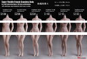 【TBLeague】female super flexible seamless body S18A S19B S20A S21B S22A S23B TBリー...
