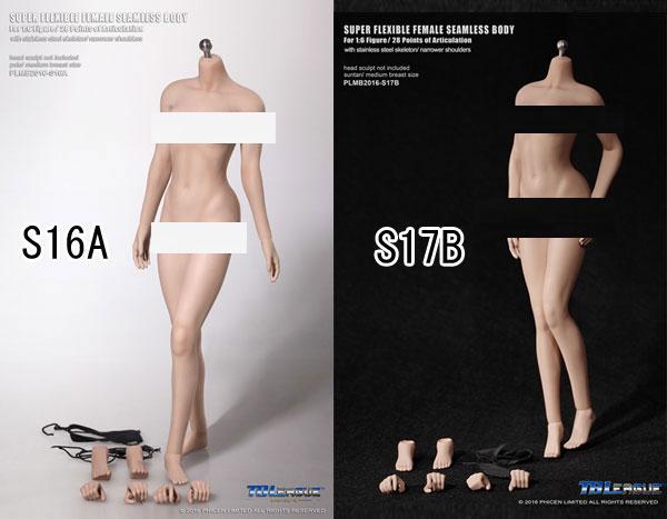 【TBLeague】female super flexible seamless body PLMB2016-S16A S17B TBリーグ 1/6スケール シームレス女性ボディ アジア(ヘッドなし)