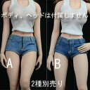 【XRF】XG01AB1/6 sexy vest denim shorts suit 1/6スケール 女性フィギュア用コスチューム