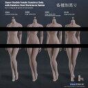 【TBLeague】female seamless body SUNTAN series not head S02A S06B S09C S12D TBリーグ 1/6スケール シームレス女…