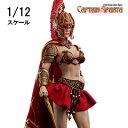 【TBLeague】1/12 WonderFestival2019 Captain Sparta PL2019-143B 上海ワンフェス2019 キャプテン・スパルタ 1/12ス…