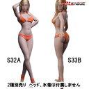 【TBLeague】Female Super Flexible Seamless Bodies PHMB2019-S32A (pale) S33B (sunta...