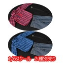 【XRF】XM005 Men's Plaid Shirt Jeans Set メンズ カジュアルジーンズウェア 1/6スケール 男性フィギュア用コスチュ…