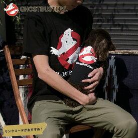 送料無料 GHOSTBUSTERS (ゴーストバスターズ) メンズ レディース Tシャツ 犬服 ドッグウエア アメカジ 80's