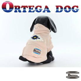 送料無料 動画有り ORTEGA (オルテガ) 犬服 パーカー ドッグウエア ORTG-002B アメカジ ネイティブ