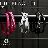 BANDEL® Line Bracelet 3Piece【ラインシリーズ】バンデル ラインブレスレット 3本セット