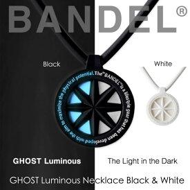 BANDEL GHOST Luminous Necklace 【コレクションシリーズ】バンデル ゴーストルミナスネックレス・正規品