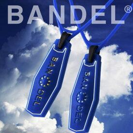 BANDEL Slash Necklace Essential Blue【コレクションライン】バンデル スラッシュネックレス エッセンシャルブルー・正規品