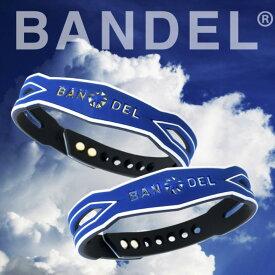 BANDEL Slash Bracelet Essential Blue【コレクションライン】バンデル スラッシュブレスレット エッセンシャルブルー・正規品