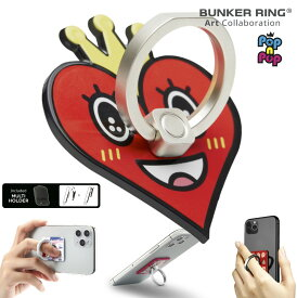BUNKER RING Art Collaboratin Heart Special Edition【正規輸入品】バンカーリングハートスペシャルエディション【スマートフォンリング】各種スマートフォン対応・落下防止・スタンド機能・便利なマルチホルダー付