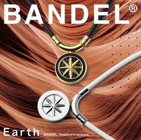 BANDEL Healthcare Necklace Earth【ヘルスケアシリーズ】バンデル ヘルスケアネックレス アース・磁気ネックレス スポーツネックレス チタンネックレス 医療機器