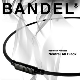 BANDEL Healthcare Necklace Neutral All Black【ヘルスケアシリーズ】バンデル ヘルスケアネックレス ニュートラルオールブラック・磁気ネックレス スポーツネックレス チタンネックレス 医療機器