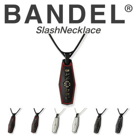 BANDEL Slash Necklace【コレクションライン】バンデル スラッシュネックレス・正規品