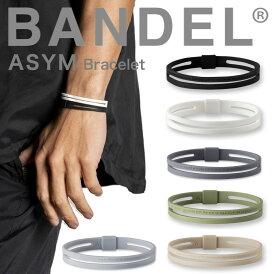 BANDEL ASYM Bracelet 【正規品】バンデル アシム ブレスレット・メンズ レディース ユニセックス ファッション アクセサリー