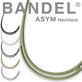BANDEL ASYM Necklace 【正規品】バンデル アシム ネックレス・メンズ レディース ユニセックス ファッション アクセサリー