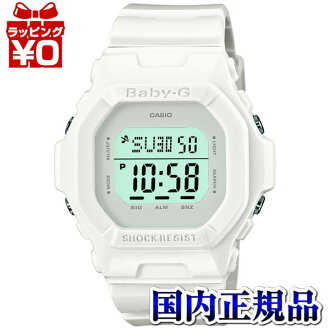 BG-5606-7JF Casio baby-g domestic genuine 10 ATM water resistant EL backlight world time 48 cities watch watch WATCH sales type upup7