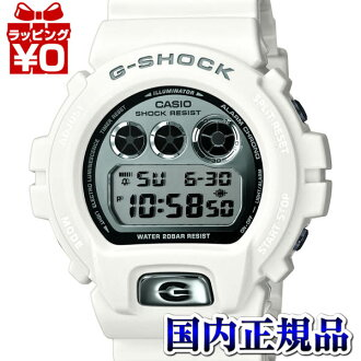 DW-6900MR-7JF Casio g-shock Japan genuine 20 ATM waterproof shockproof structure EL backlight watch watch WATCH G shock Christmas gifts