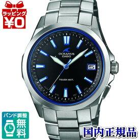 OCW-S100-1AJF CASIO カシオ オシアナス OCEANUS MADE IN JAPAN 電波ソーラー 腕時計 メンズ 送料無料 プレゼント ブランド