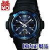 AWG-M100A-1AJF CASIO卡西歐G-SHOCK青藍色G打擊gshock G打擊電波太陽能人手錶purezentoasureja