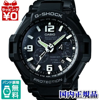 GW-4000D-1AJF CASIO Casio G-SHOCK ジーショック gshock G-Shock present ass leisure