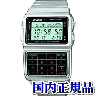 DBC-611-1JF CASIO Casio data bank DATABANK data bank present