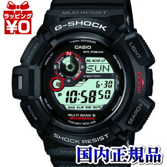 GW-9300-1JF CASIO Casio G-SHOCK ジーショック gshock G-Shock present ass leisure