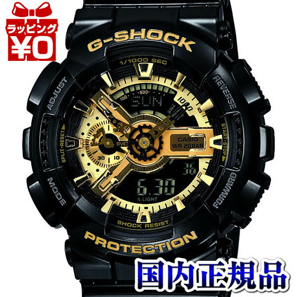 GA-110GB-1AJF CASIO  カシオ G-SHOCK ジーショック gshock Gショック g-ショック 送料無料 プレゼント アスレジャー