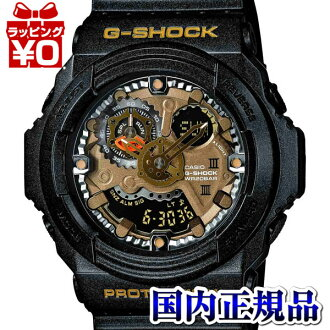 GA-300A-1AJF Casio g-shock Japan genuine 20 air pressure waterproof antimagnetic Watch (JIS class 1) high-intensity LED light watch watch WATCH G shock mens Christmas gifts