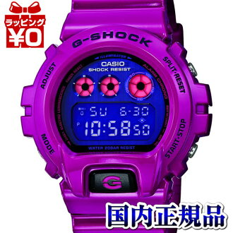 DW-6900PL-4JF CASIO Casio G-SHOCK ジーショック gshock G-Shock present ass leisure