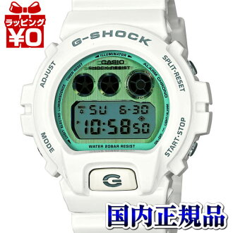 DW-6900PL-7JF Casio g-shock Japan genuine 20 ATM waterproof shockproof structure EL backlight watch watch WATCH G shock Christmas gifts