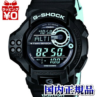GDF-100BTN-1JR Casio limited model g-shock Japan genuine 20 air pressure waterproof High-Brightness LED temperature and pressure measurement function watch watch WATCH G shock mens Christmas gifts
