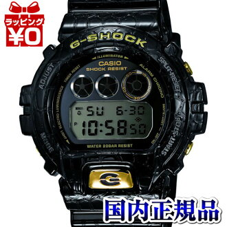 DW-6900CR-1JF CASIO卡西歐G-SHOCK G打擊gshock G shokkupurezentoasureja