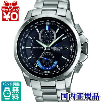 OCW-T1010B-1AJF Casio Oceanus OCEANUS domestic genuine 10 ATM waterproof smart access needle position automatic correction features watch watch WATCH sales type Christmas gifts
