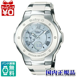 The present ass recreation that MSG-3200C-7BJF CASIO Casio Baby-G ベイビージーベビージー fashion shows cute