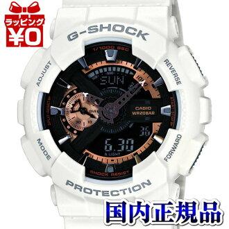 GA-110RG-7AJF Casio g-shock Japan genuine 20 ATM water resistant 1 / 1000 second stopwatch antimagnetic Watch (JIS class 1) Watch watch WATCH G shock mens Christmas gifts