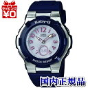 BGA-1100-2BJF CASIO カシオ Baby-G ベイビージー ベビージー BABY−G レディース 腕時計 ソーラー電波時計 BABY−G …