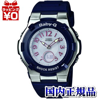 The ass recreation that BGA-1100-2BJF CASIO Casio Baby-G ベイビージーベビージー BABY-G Lady's watch solar radio time signal BABY-G electric wave solar fashion shows cute
