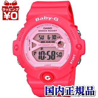 BG-6903-4JF Casio Japan genuine 20 ATM waterproof baby-g shock resistant structure lap 60 this memory watch watch WATCH sale kind Christmas gifts fs3gm