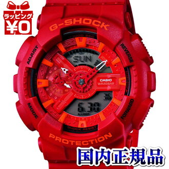 GA-110AC-4AJF ★ ★ 20 ATM water resistant 1 / 1000 second stopwatch antimagnetic Watch (JIS class 1) men's g-shock watch watches WATCH sales type Casio Christmas gifts