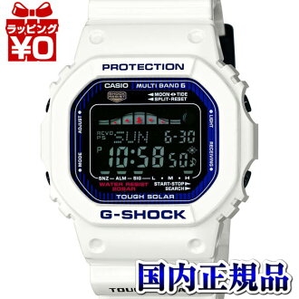 GWX-5600C-7JF ★ ★ 20 ATM water resistant radio solar (World Bureau of 6 receiving) tide graph mens G-LIDE watch watch WATCH sales type Casio Christmas gifts