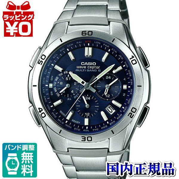 WVQ-M410DE-2A2JF WAVE CEPTOR CASIO カシオ 送料無料 プレゼント