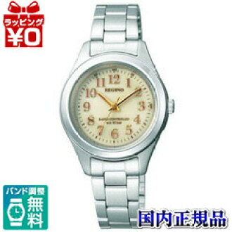 KL4-311-11 CITIZEN citizen REGUNO Regno solar TEC radio watch ladies ' model ladies watch ★ ★ domestic genuine watch WATCH sales kind Christmas gifts fs3gm
