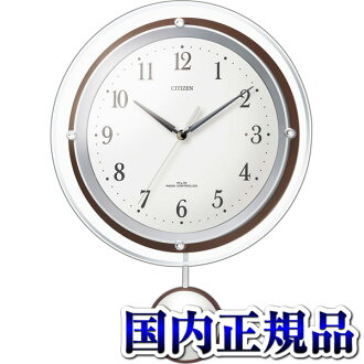 Pal Muses swing Citizen citizen 8MX401-003 wall clock domestic regular article clock sale kind