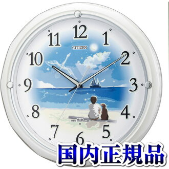 Fantasy ocean Citizen citizen 4MY820-003 wall clock domestic regular article clock sale kind present four circle