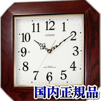 Ayanami (I look after Ayana) Citizen citizen 8MYA13-006 wall clock domestic regular article clock sale kind present four circle