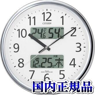 パルウェーブカレンダージム CITIZEN citizen 4FYA06-019 wall clock Japan genuine watch sales type Christmas gifts fs3gm