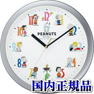 Snoopy M712 Citizen citizen 4KG712-M19 wall clock domestic regular article clock sale kind present four circle