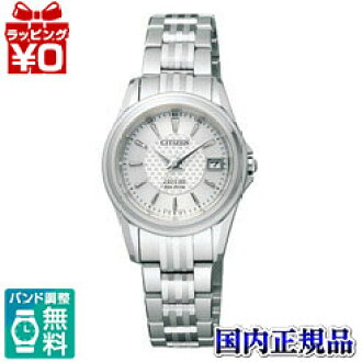 World /EBD75-5011 CITIZEN citizen EXCEED exceed eco-drive radio clock watch ★ ★ domestic genuine watch WATCH sales type / 10P30May15