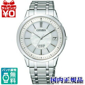 EBG74-5023 Citizen citizen EXCEED エクシードエコ drive radio time signal watch ★★ domestic regular article watch WATCH sale kind Christmas present fs3gm